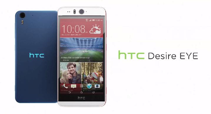 HTC、インカメラに1300万画素のカメラを搭載した自撮り特化スマートフォン「Desire EYE」を発表