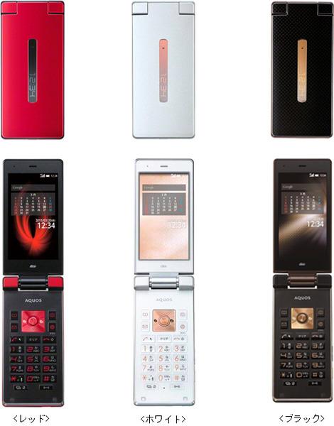 au KDDI AndroidOSを搭載したガラケー「AQUOS K SHF31」を発表