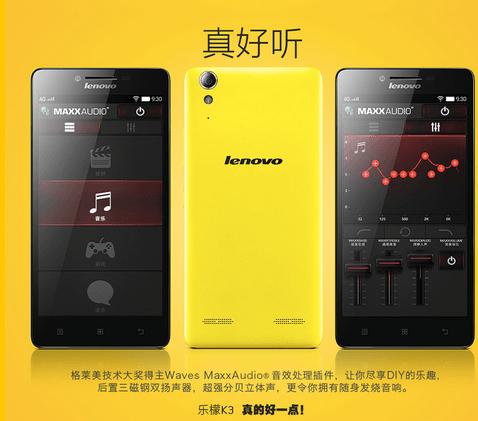 Lenovo、わずか97ドルのAndroidスマートフォン「Lenovo K3 Music Lemon」を発表