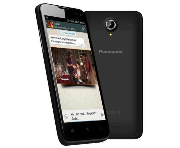 Panasonic-インド向けAndroid4.4搭載スマートフォン「T41」を発売