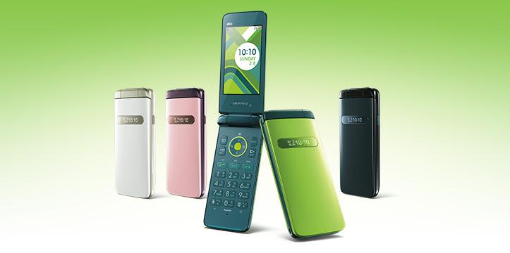 au KDDI 1020mAhの大容量バッテリーを搭載したフューチャーフォン(ガラケー)「GRATINA 2」を発表