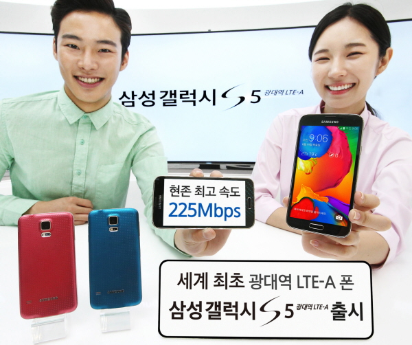 Samsung-「GalaxyS5 Broadband LTE-A」を発表。GalaxyS5の上位機種として販売