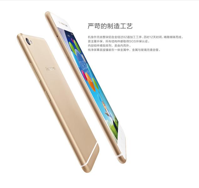 """Lenovo-iPhone6を""""参考にした""""Androidスマートフォン「Lenovo S90」を発表"""