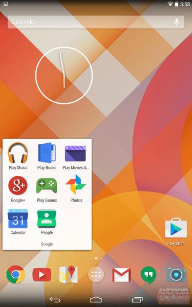 Androidの純正アプリのアイコンが大幅変更へ?