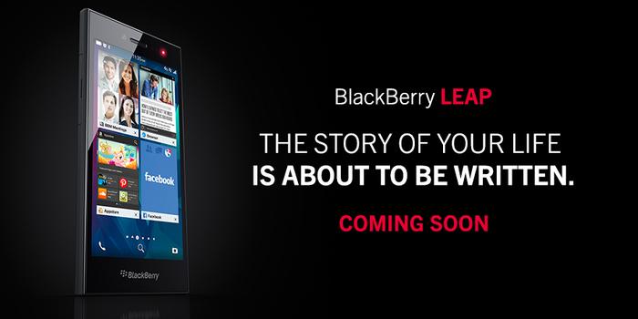 【MWC 2015】BlackBerry、エントリーモデル「BlackBerry Leap」を発表