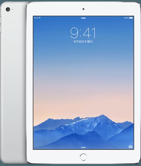 Apple-iPadAir 2が正式発表、薄さ6.1mm、TouchID搭載で16GB$499~