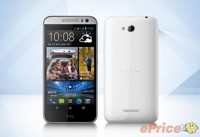 HTC-オクタコアプロセッサ搭載のDesire 616 Dual SIMを発表