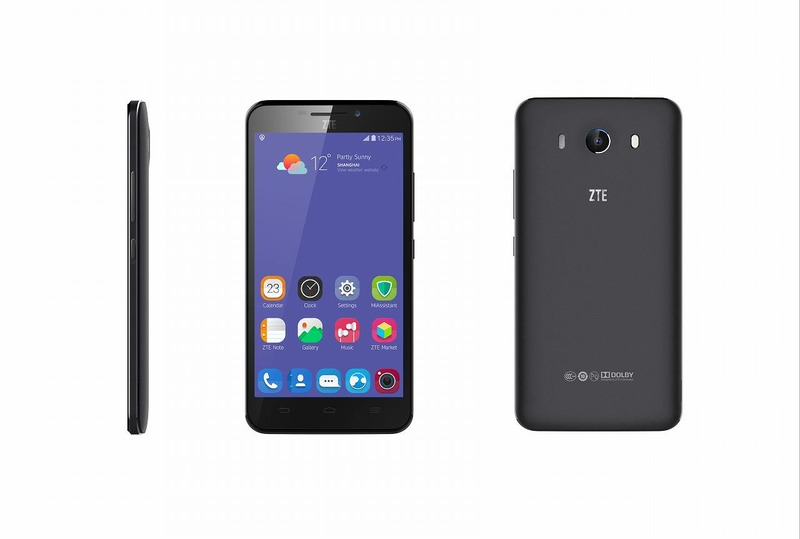 【MWC 2015】中国ZTE、目の虹彩で認証を行うスマートフォン「Grand S3」を発表