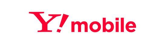 ヤフーがイー・アクセスとウィルコムの合併会社を買収し「Y!mobile」としてキャリア事業に参入