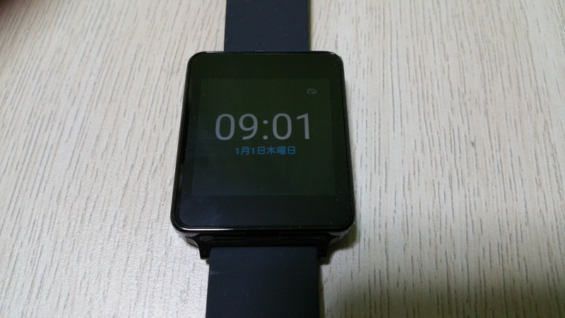 【レビュー】ウェアラブルデバイスのLG G Watchを少し使ってわかったこと