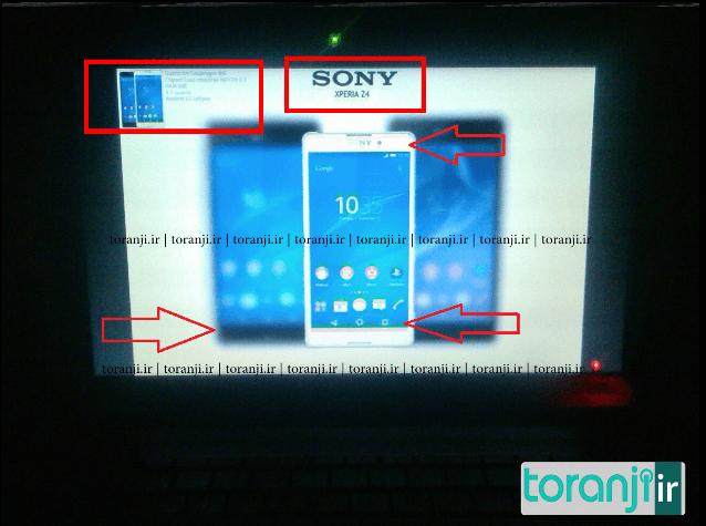 Xperia Z4のスペックが流出か、スナドラ805/2kディスプレイ/RAM 3GBなど