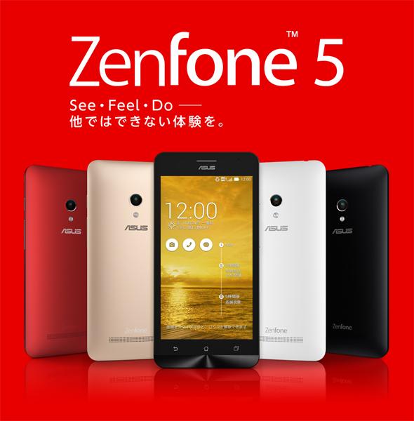 ASUS-国内向けに「Zen Fone 5」と「Zen Watch」を発表。それぞれ11月以降に発売開始