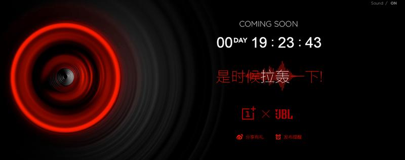 【ティザーサイト】OnePlusがスピーカーブランド「JBL」とコラボへ