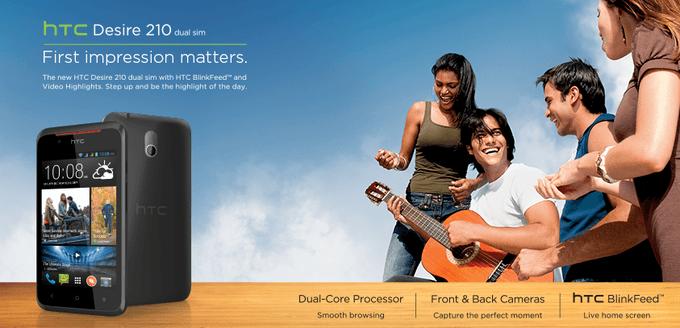 HTC-低価格スマートフォンのDesire210をインドで正式発表