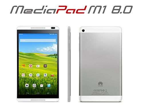 Huawei 403hw