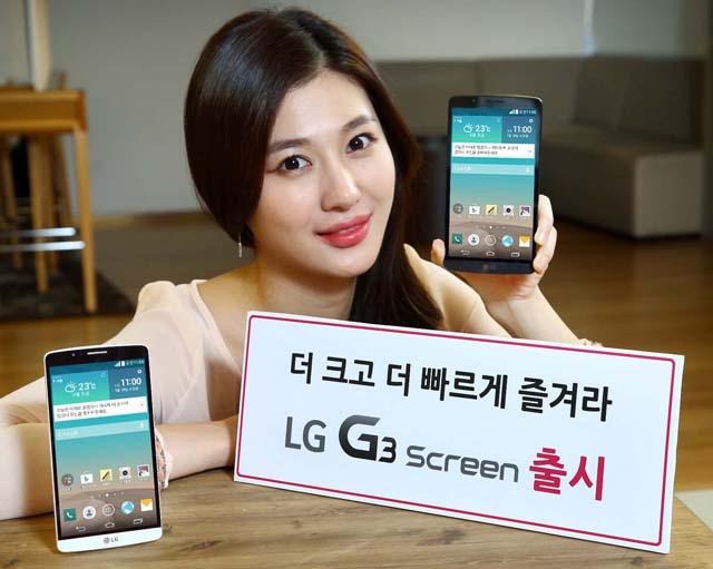 LG-自社製プロセッサ「Nuclun」を搭載したスマートフォン「LG G3 Screen」を発表