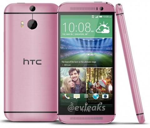 HTC One(M8)のピンクモデルのプレス画像が流出