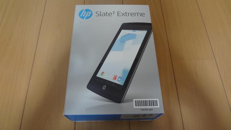 【外観レビュー編】Nexus7がディスプレイ割れした衝動でHP製AndroidタブレットSlate7 Extremeを買った