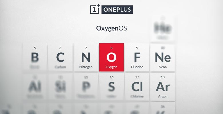 中国 OnePlusが開発した独自ROMの名称を「Oxygen OS」に決定へ