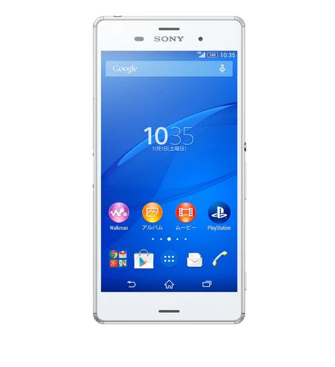 Sony Xperia Z4 Compact と Xperia Z4 Ultraのスペックがリークへ-スナドラ810/RAM3GBなど