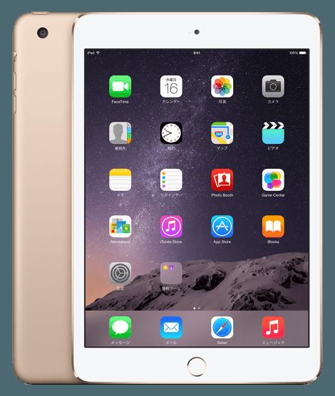 Apple-TouchIDを追加して進化したiPadmini3を発表
