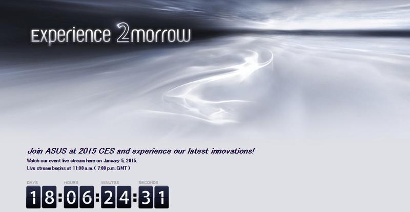 ASUS、2015年1月5日に新製品発表イベントを開催へ