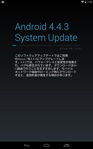 Android4.4.3へアップデートしたNexus4、Nexus5、Nexus7に致命的な不具合が発覚※追記あり