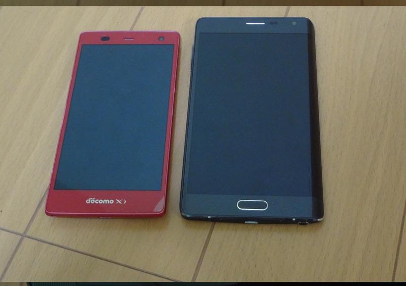 【初見の感想】Samsung Galaxy Note Edgeを徹底的にレビュー #1