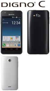 Samsung、Galaxy S6の新しいティザーを公開-ティザーまとめ
