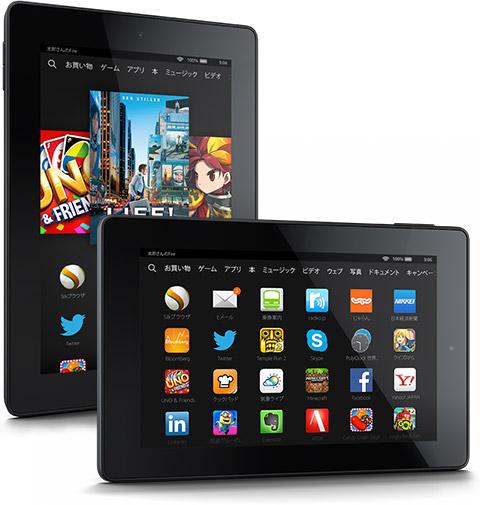 【Amazon】Kindle Fire  HD7の新モデル「Fire HD 7」を正式発表