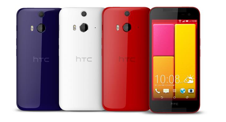 HTC-KDDI向けモデル J Butterfly HTL23をグローバル向けでも「Butterfly2」として発売を決定
