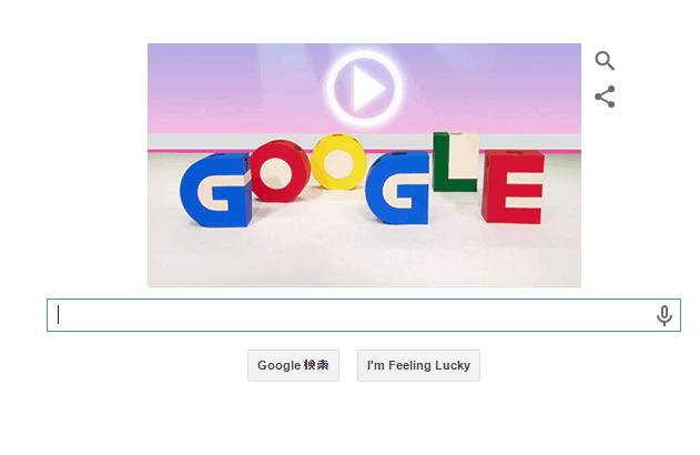 【調べてみた】Google検索にラジオ体操第一が流れる!なぜラジオ体操!?