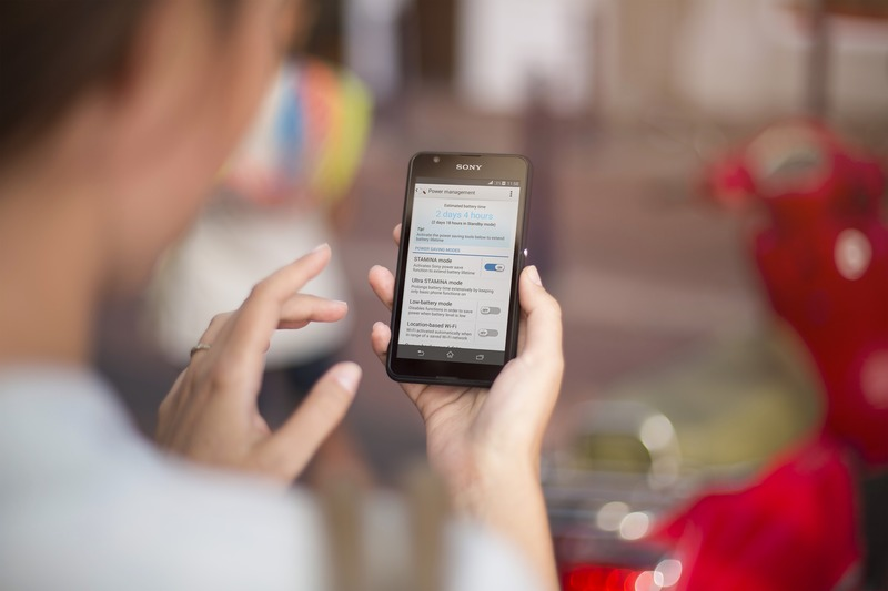 ソニー、エントリーモデルスマートフォン「Xperia E4g」を発表