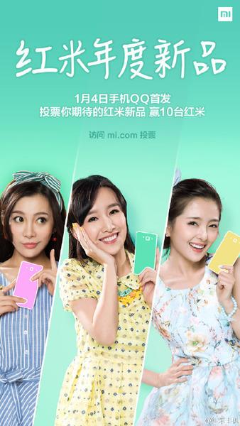 中国、Xiaomi 1月4日にミッドレンジモデルスマートフォン「Redmi」を発表へ