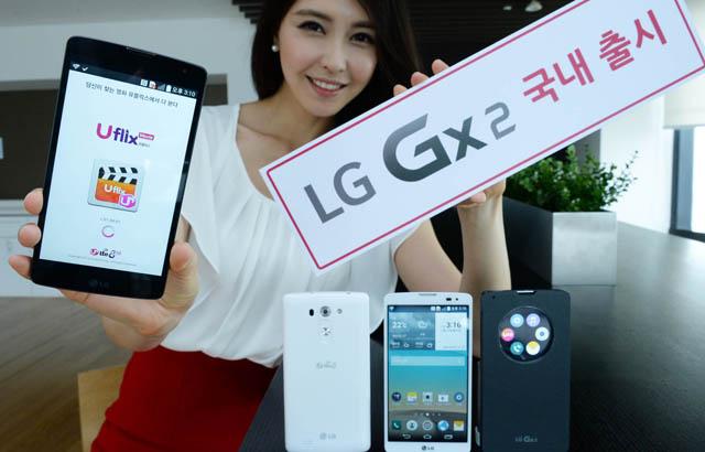 LG-LG G Proの後継機種の5.7インチディスプレイを搭載したLG Gx2を発表