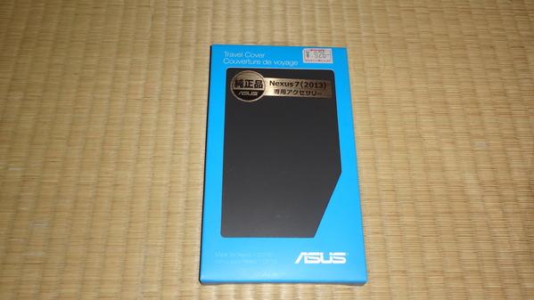 Nexus7(2013)の純正ケースを買ってみた。