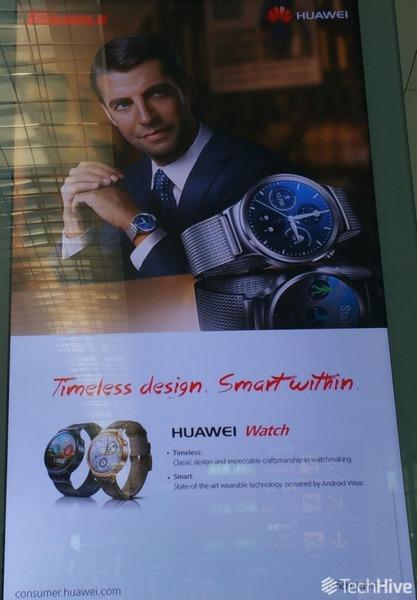 Huawei、MWC 2015に向けた新たなるティザーを公開-スマートウォッチの発表が確定