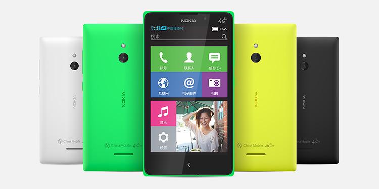 Nokia-China Mobile向けとなるLTE対応スマートフォン「Nokia XL 4G」を発表