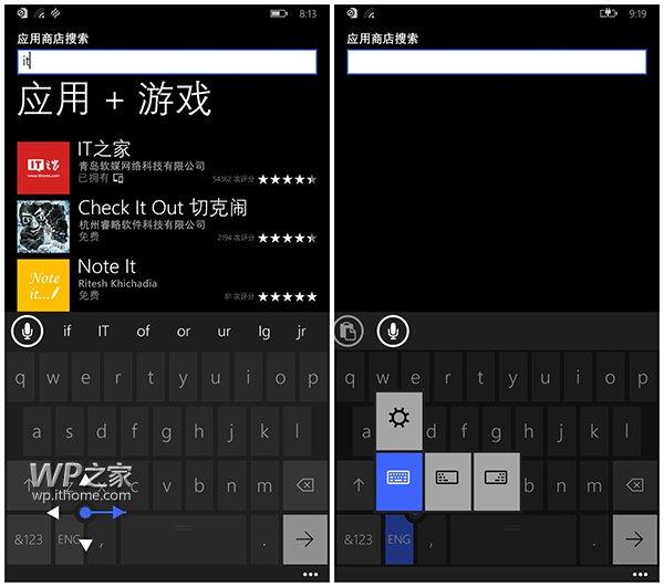 Windows 10 for Phoneのスクリーンショットが多数公開へ