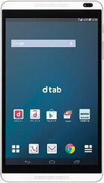 NTTドコモ、LTE対応8インチタブレット「dtab d-01G」を発表