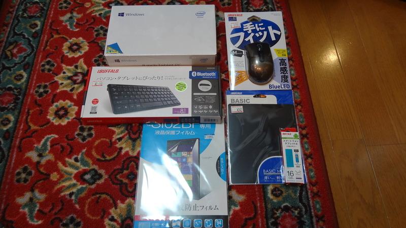 【外観編レビュー】ビックカメラが発売した19,980円の低価格Windowsタブレット「 インテル はいってる タブレット2Si02BF」買ってきた