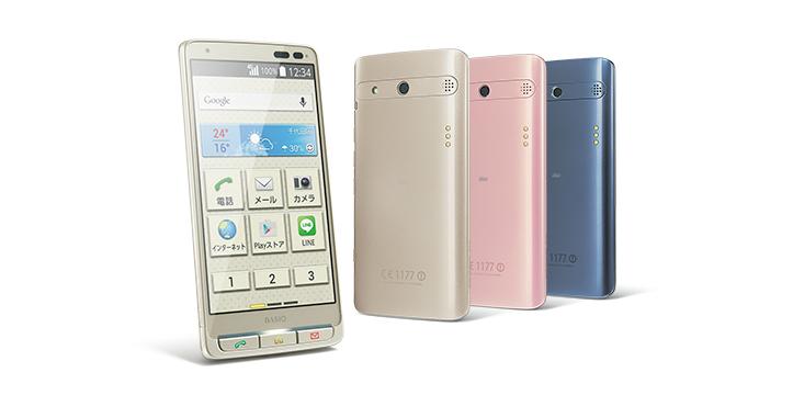 au KDDI VoLTEに対応した京セラ製シニアスマートフォン「BASIO KYV320」が発表