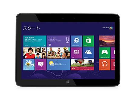 HP-低価格なWindows8.1搭載の10,1インチタブレット発表「HP Omni」