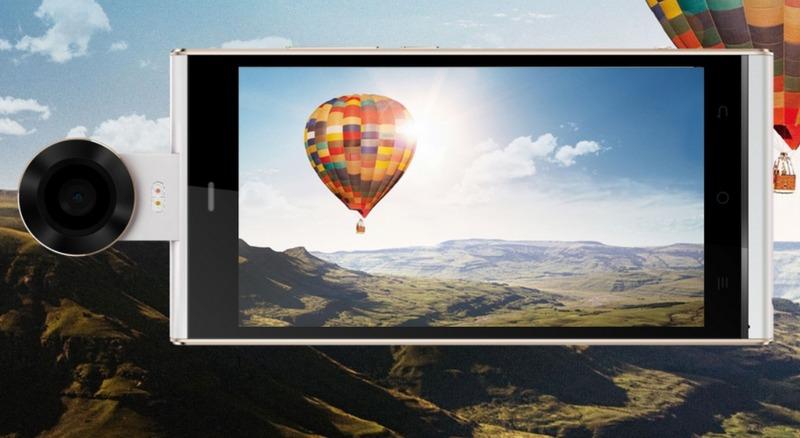 中国メーカー、Doovが回転式カメラを搭載したAndroidベースのスマートフォン「Nike V1」を発表