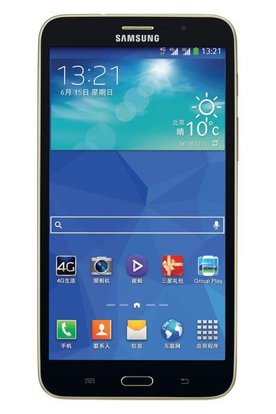 Samsung-16:9のディスプレイを搭載した7インチタブレット「Galaxy TabQ」を発表