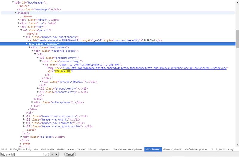 HTC、公式サイトのHTMLソースに「HTC One M9」の表記を発見