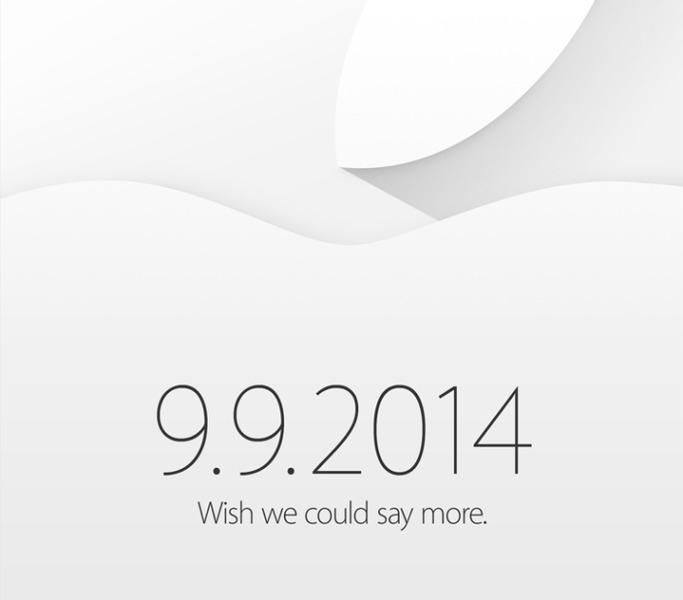 【iPhone6発表か】9月9日にAppleのスペシャルイベントを開催することが正式決定