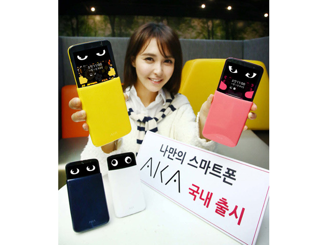 LG、世界初の「性格」を持つAndroidスマートフォン「AKA」を韓国で11月12日に発売