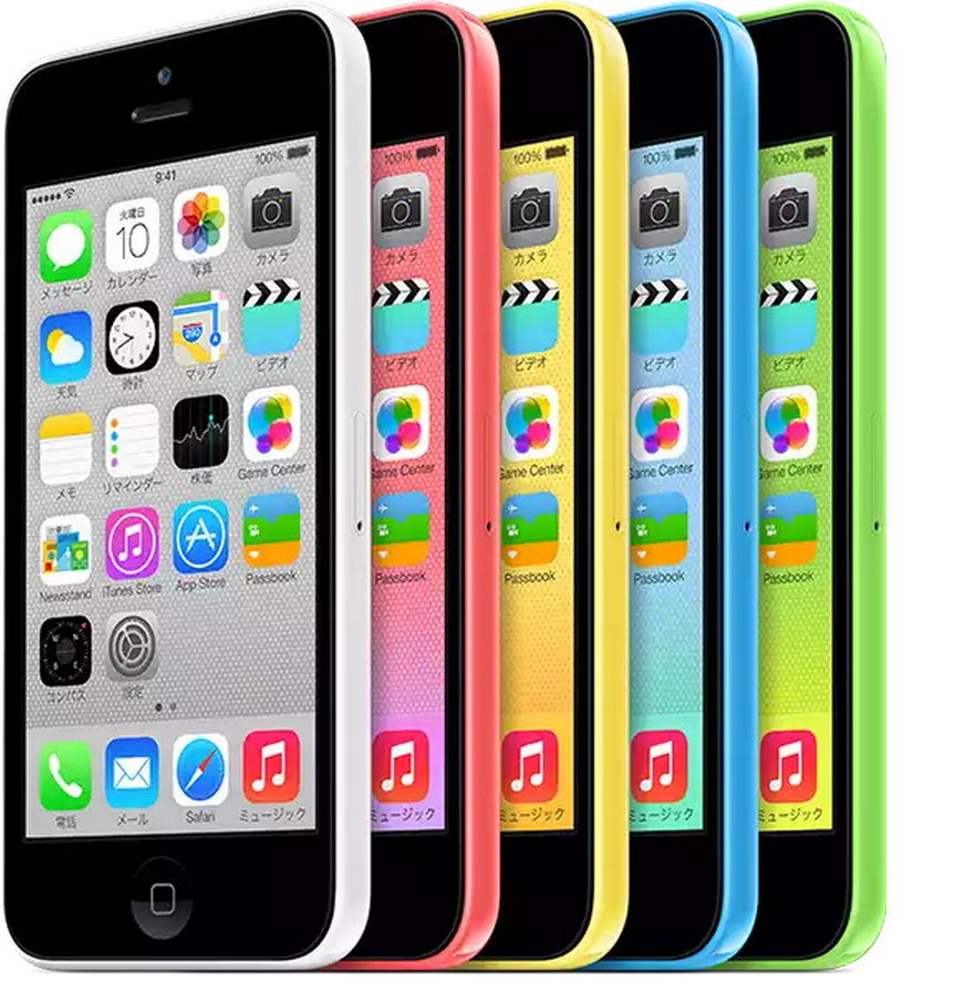 【iPhone 5 Special Edition】4インチ Apple 「iPhone 5se」は4月に発売か