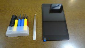 【追記あり】Nexus 7 (2013)のディスプレイを交換してみた